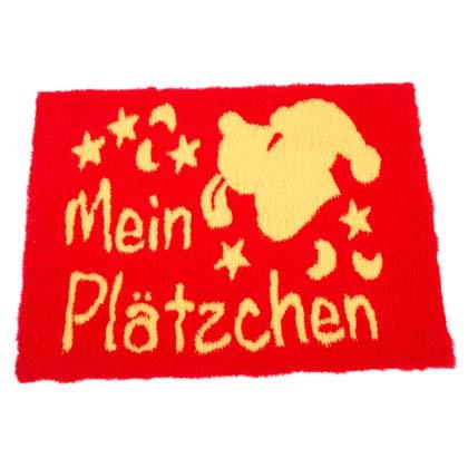 """Hundedecke """"Mein Plätzchen"""""""